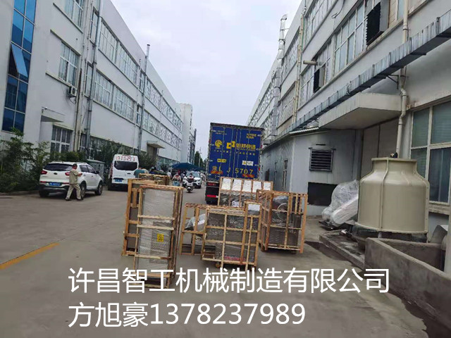 寰俊鍥剧墖_20210820161600.jpg